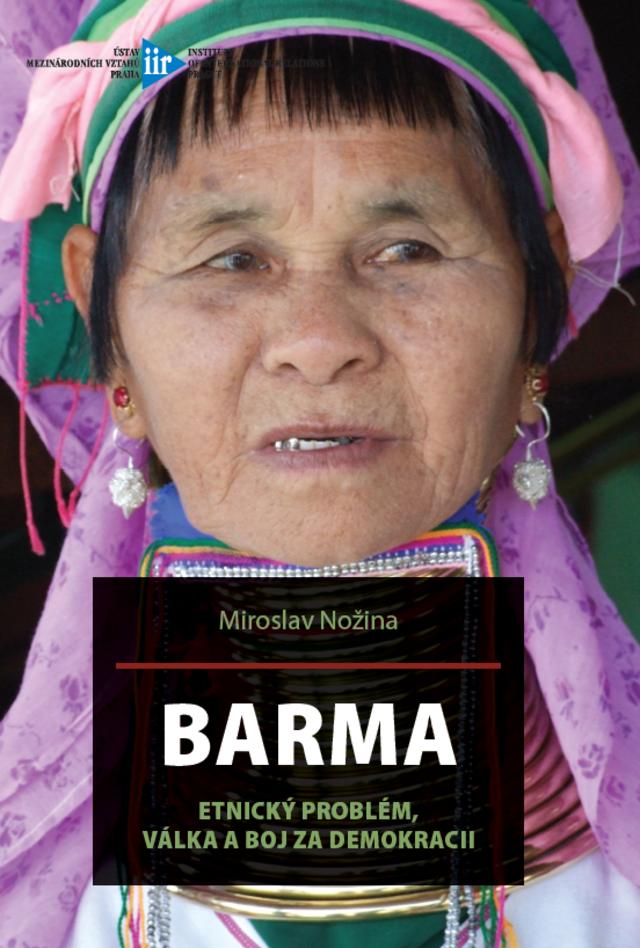 Barma.png